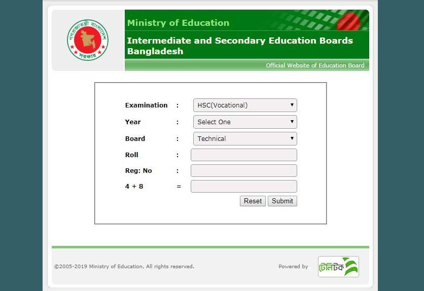 Education Board HSC Result 2019 Teletalk - Allalo