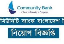 community bank bangladesh