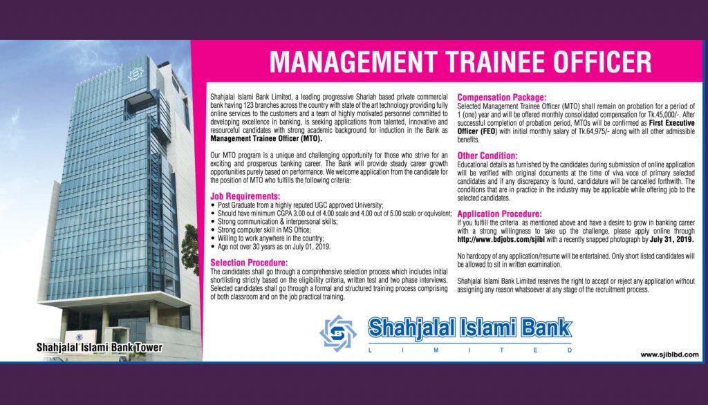 shahjalal islami bank career 2019