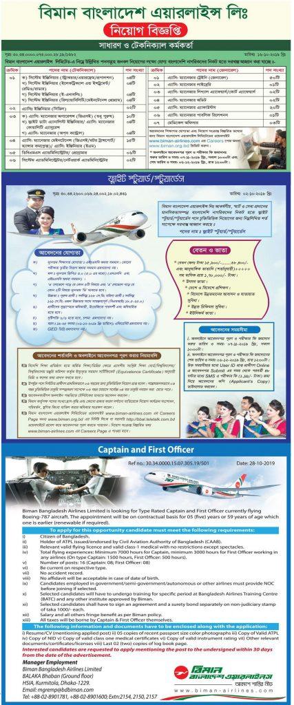 Biman Bangladesh Airlines Circular