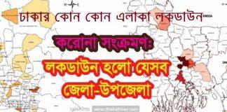 lockdown-zone-Dhaka